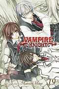 Vampire Knight Limited Edition Volume 19