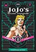 Jojo's Bizarre Adventure: Part 1--Phantom Blood, Vol. 3, 3