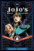 Jojos Bizarre Adventure Part 3 Stardust Crusaders Volume 1
