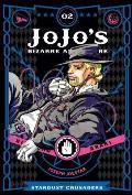 Jojo's Bizarre Adventure: Part 3--Stardust Crusaders, Vol. 2, 2