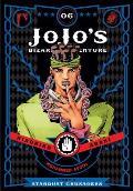 JoJos Bizarre Adventure Part 3 Stardust Crusaders Volume 6