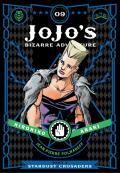 JoJos Bizarre Adventure Part 3 Stardust Crusaders Volume 9