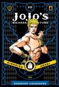 JoJos Bizarre Adventure Part 3 Stardust Crusaders Volume 10