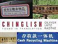 Chinglish Found In Translation