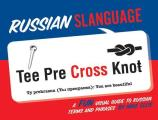 Russian Slanguage A Fun Visual Guide to Russian Terms & Phrases