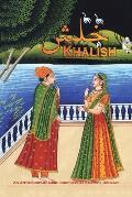 Khalish: An Anthology of Urdu Couplets