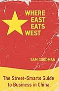 Where East Eats West