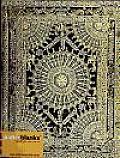 Ventaglio Marrone Ultra Journal