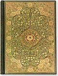 Jeweled Filigree Journal