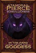 Song of the Lioness 02 In The Hand of The Goddess