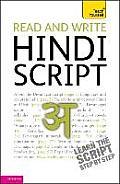 Read & Write Hindi Script Teach Yourself