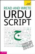 Read and Write Urdu Script: Teach Yourself