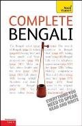 Complete Bengali Beginner To Intermediate Course: Learn To Read, Write, Speak and Understand a New Language With Teach Yourself