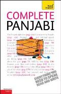 Complete Panjabi Beginner To Intermediate Course: Learn To Read, Write, Speak and Understand a New Language With Teach Yourself