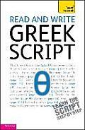 Read and Write Greek Script