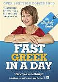 Fast Greek In A Day