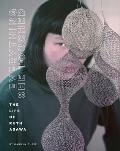 Everything She Touched The Life of Ruth Asawa Women Artists Book Ruth Asawa Biography Wire Sculpture Art Book