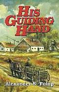 His Guiding Hand