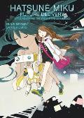 Hatsune Miku Future Delivery Volume 1