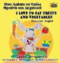 I Love to Eat Fruits and Vegetables: Greek English Bilingual Edition