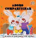 I Love to Share: Portuguese Language Children's Book