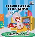 I Love to Keep My Room Clean: Ukrainian Book for kids
