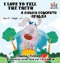 I Love to Tell the Truth: English Ukrainian Bilingual Children's Book