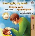 Goodnight, My Love! Bonne nuit, mon amour !: English French Bilingual Book for Kids