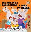 Me Encanta Compartir I Love to Share (Spanish Children's book): Bilingual Spanish Book for Kids