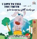 I Love to Tell the Truth: English Farsi - Persian
