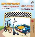 The Wheels -The Friendship Race (Tagalog English Bilingual Book)