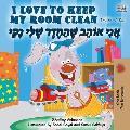 I Love to Keep My Room Clean (English Hebrew Bilingual Book)