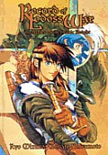 Record Of Lodoss War Chronicles 01