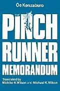 Pinch Runner Memorandum