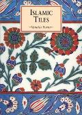 Islamic Tiles 2nd Edition