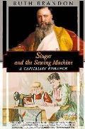 Singer & Sewing Machine