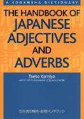 Handbook Of Japanese Adjectives & Adverbs
