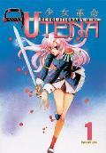 Revolutionary Girl Utena 1