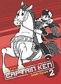 Captain Ken Volume 2 Manga