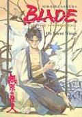 Blade of the Immortal Volume 4 On Silent Wings
