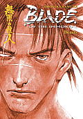 Blade Of The Immortal Volume 11 Beasts