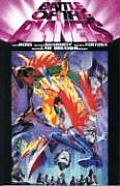 Battle of the Planets Volume 1 Trial by Fire