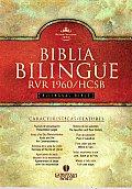 Santa Biblia Biblia Bilingue Rvr 1960