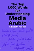 Top 1000 Words for Understanding Media Arabic