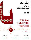 Alif Baa with DVDs Introduction to Arabic Letters & Sounds With 2 DVDs