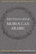 A Dictionary of Moroccan Arabic: Moroccan-English/English-Moroccan