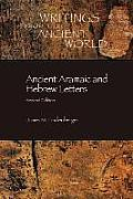 Ancient Aramaic & Hebrew Letters 2nd Edition
