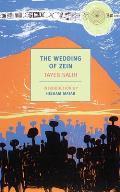 Wedding Of Zein