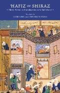 Hafiz Of Shiraz Thirty Poems