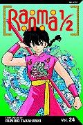 Ranma 1/2 Volume 24